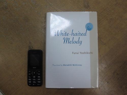 White-haired Melody. Furui Yoshikichi