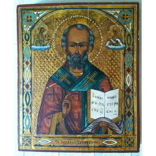 Икона Николай Чудотворец, размер 21,5х26,5х22см.