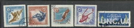 1959 ГАШЕНИЕ подборка 11 марок 2 скана