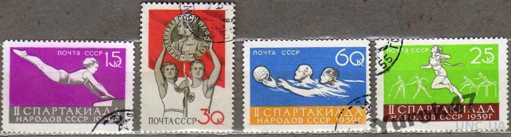 1959 СССР Спартакиада