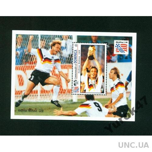 Футбол Доминика ЧМ-1994 г. MNH Редкая