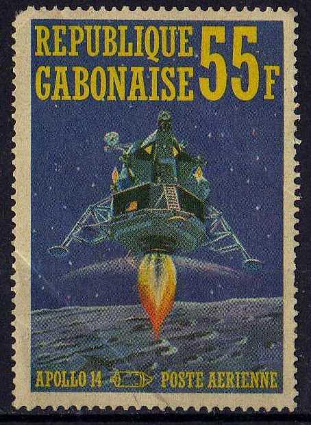 Габона Космос Ракеты Спутники Планеты Космонавты Кометы Редкая
