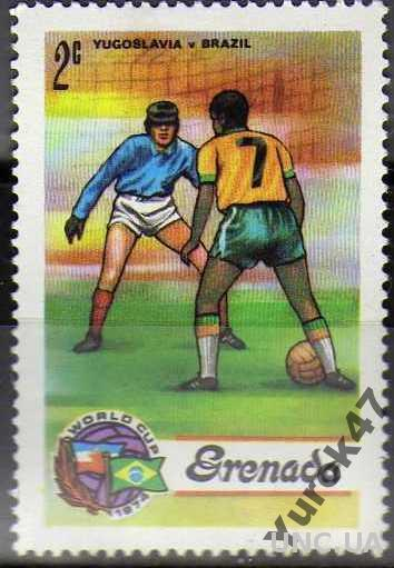 Гренада Спорт Чемпионаты Футбол Игры Чистые Редкие
