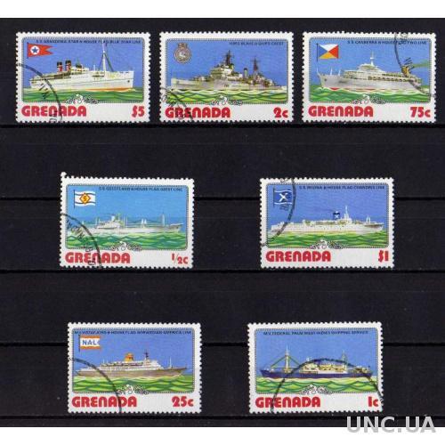 Гренада Транспорт Корабли Флот Суда Парусники Полная Серия