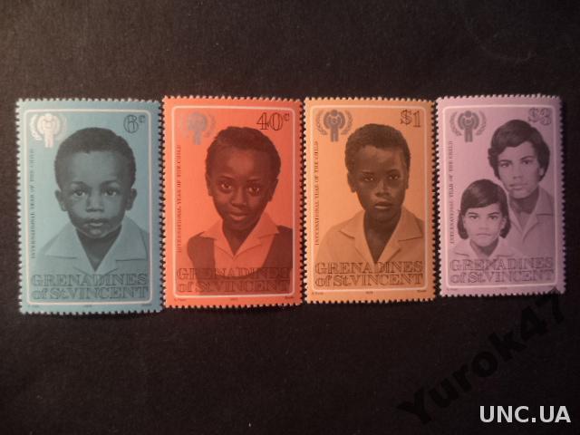 Гренадины Защита детей Игры Чистая серия