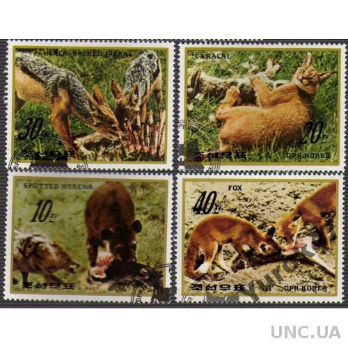 Корея Фауна Животные Африки Хищники Полная Серия