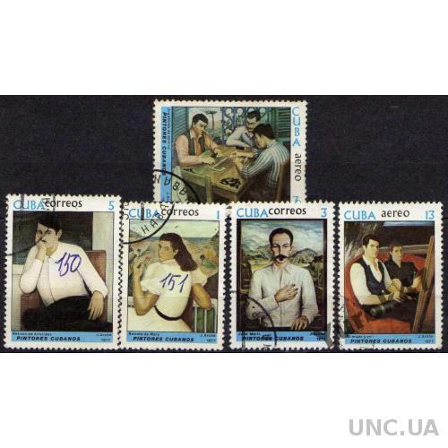 Куба Искусство Картины Культура Галереи