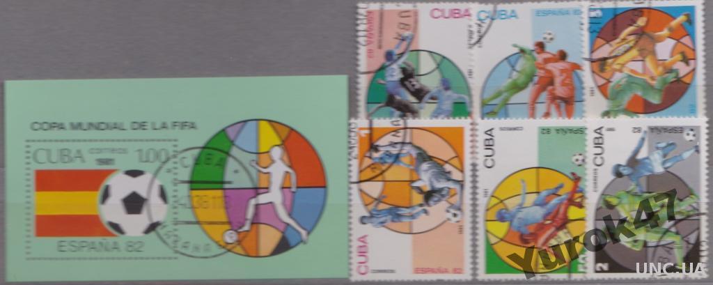 Куба Спорт Чемпионаты Футбол Игры Полная Серия + Блок