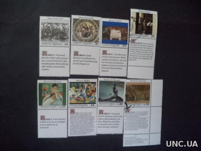 ООН Исскуство Живопись Художники Серия Оч. Редкая