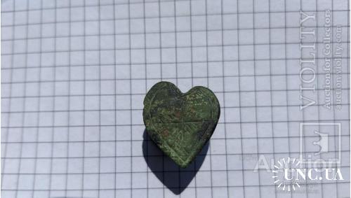 Наконечник ремінний в формі серця для кінської упряжі ХІХ ст.