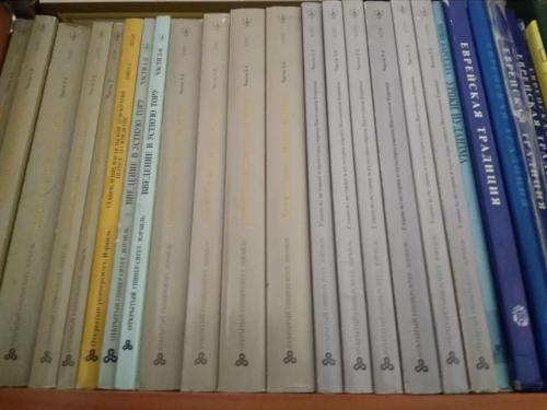 монографии учебных курсов ОУИ