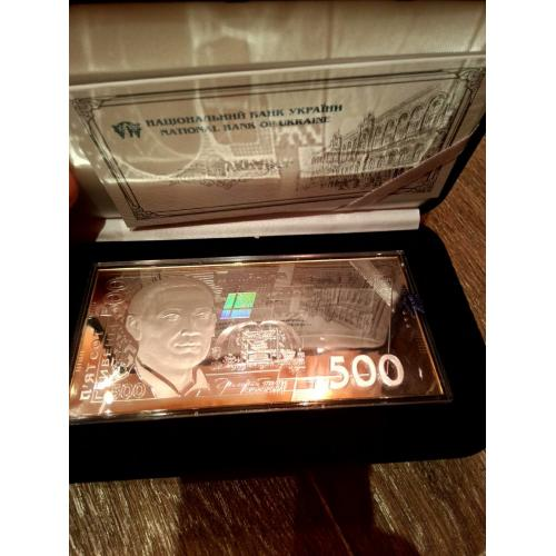Сувенірні срібні банкноти, яка відтворюють дизайн банкнот.