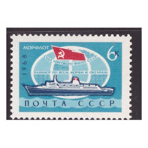 1968 ПОТОВЫЕ МАРКИ СССР MNH МОРФЛОТ