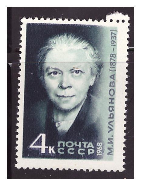 1969 ПОТОВЫЕ МАРКИ СССР MNH УЛЬЯНОВА