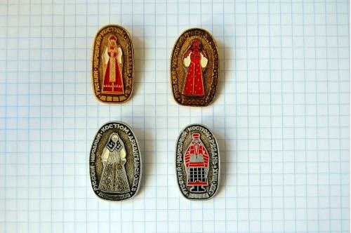 Коллекция Русский народный костюм