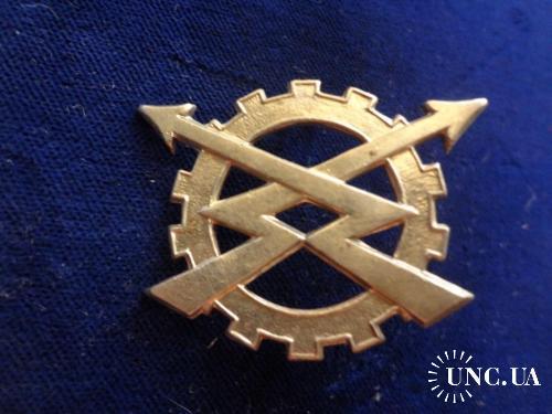 БЕЛЬГИЯ петличный знак ''Автомобильные войска'' после 1970, под шпильку, никель