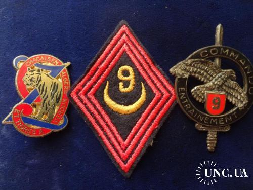 ФРАНЦИЯ шеврон ''9-й полк зуавов'' 1914-62. 9° Régiment de Zouaves
