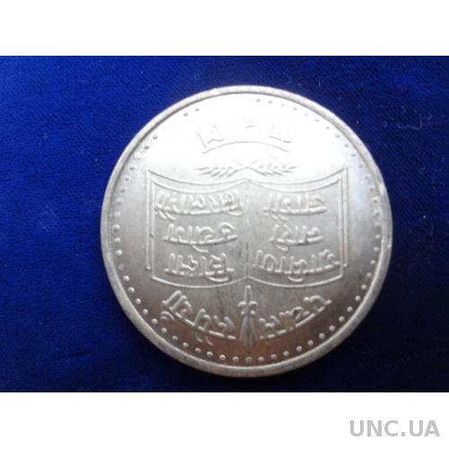 Непал 50 рупий 1979 серебро Введение образования среди сельских женщин
