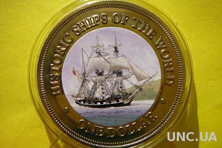 о-ва Кука 1 доллар 2003 серия исторические парусники мира - Бигль, корабль Дарвина