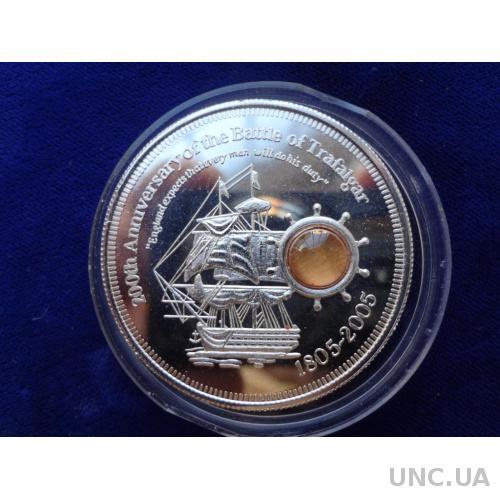 о-ва Кука 1 доллар 2005 серебро 200 лет Трафальгарской битвы. С осколком корабельной пушечной меди