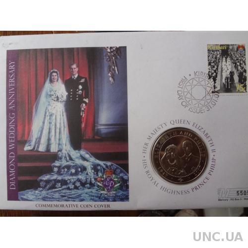 о-ва Кука 1 доллар 2007 Бриллиантовая свадьба королевы Елизаветы II   в конверте первого дня