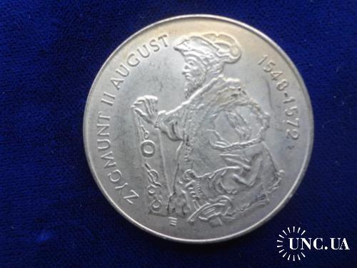Польша 10 злотых 1996 Зигмунд II Август