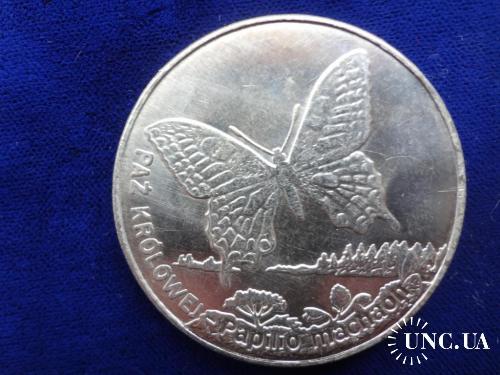 Польша 20 злотых 2001 бабочка МАХАОН