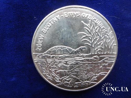 Польша 20 злотых 2002 ЧЕРЕПАХА болотная