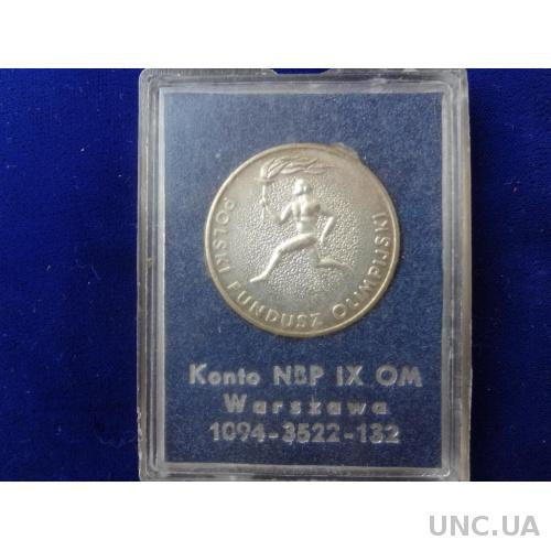 Польша Медаль Олимпийского комитета  70-е года