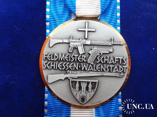 Швейцария стрелковая медаль 1966 турнир в кантоне Люцерн, г. Валенштадт. Стрелковое оружие