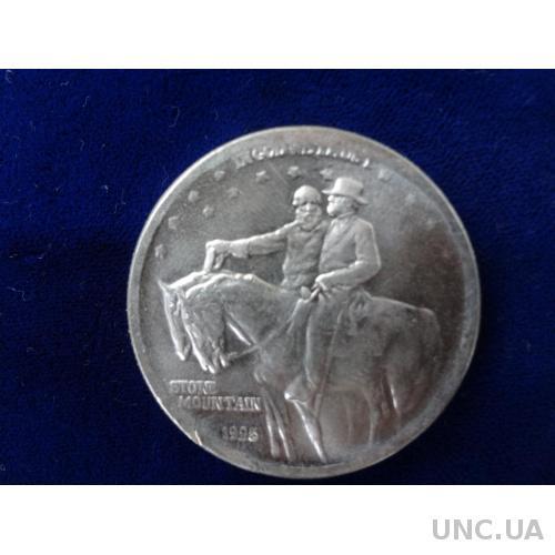 США 50 центов полдоллара 1921 серебро Стоун Монтайн копия