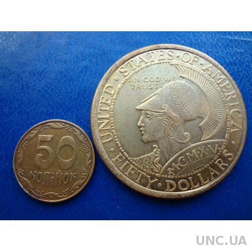 США 50 долларов 1915 Панама Пацифик копия позолота, 45 мм