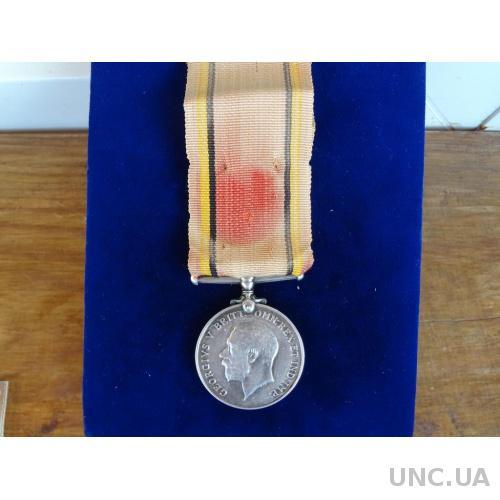 Великобритания Медаль за I мировую войну серебро (номерная с фамилией награжденого)