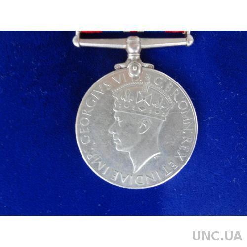 Великобритания Медаль за II мировую войну