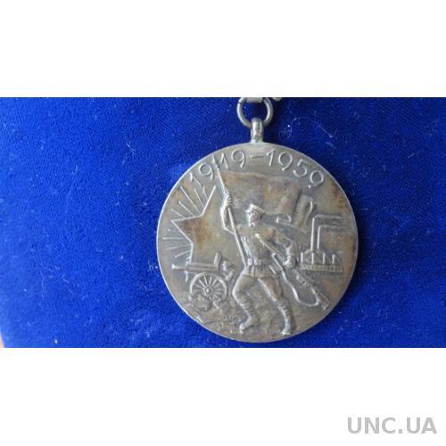 """Венгрия  Медаль """"40 лет Революции 1919"""" 1959"""