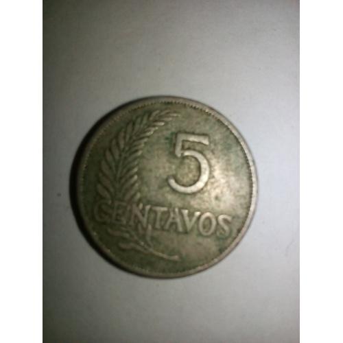 5 центавров