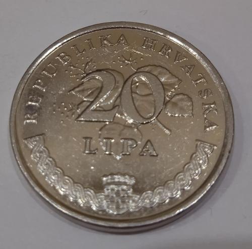 Хорватия 20 лип, 1999