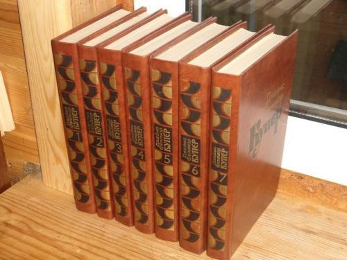 Фенимор Купер Полное Собрание сочинений 7 томов