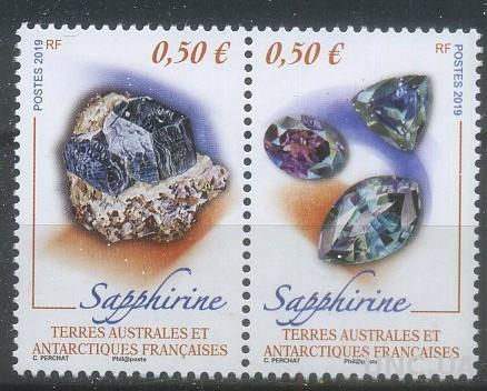 Франция ТААФ 2019 Минералы, Геология
