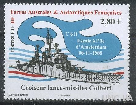 Франция ТААФ 2019 Транспорт, Корабли, Крейсер, Военно-морской Флот
