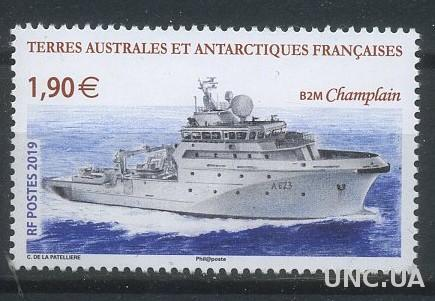 Франция ТААФ 2019 Транспорт, Корабли, Военно-морской Флот