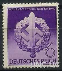 Германия, Рейх 1942 Мих. 818 MNH