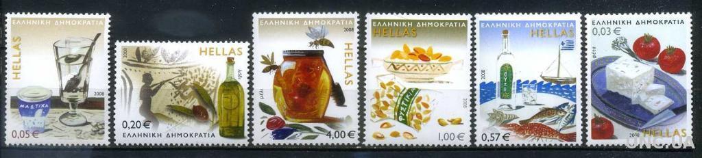 Греция 2008 Традиционные Греческие продукты, Гастрономия