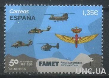 Испания 2018 Авиация, Вертолеты, Армия