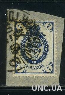 Россия 1902-1905 СК 70(91) вертикал. Стандарт гаш