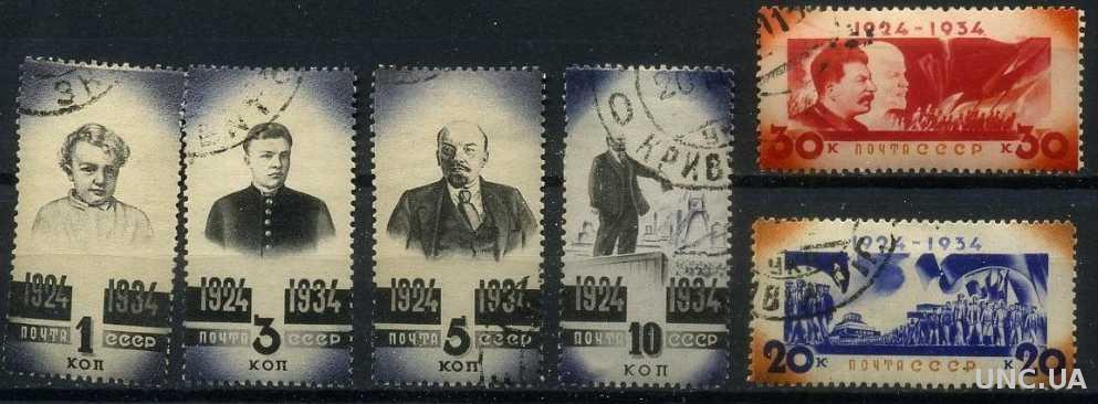СССР 1934 СК 381-386 10-летие смерти Ленина гаш с клеем