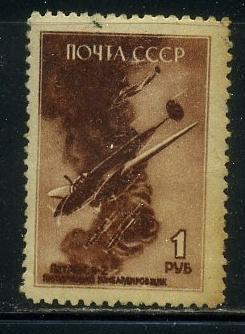 СССР 1945 СК 897 Самолеты без клея