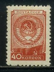 СССР 1948 СК 1233 I Стандарт без клея
