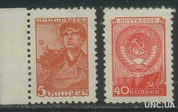 СССР 1957 СК 1878-1879 Стандарт MNH