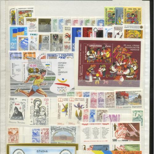 Украина 1992-2010 Полная Коллекция MNH см.описание